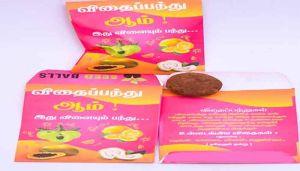 Buy Amla Seed Balls Online at best price - hbkonline.in