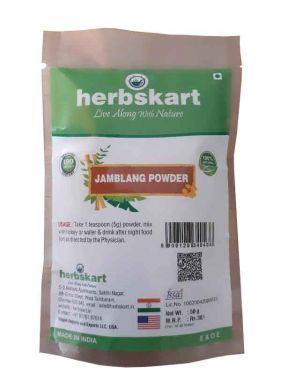 Jamblang Powder / Naval Vithai Powder / Jambu Neredu / Njaval / Jamun / Jambu Nerale