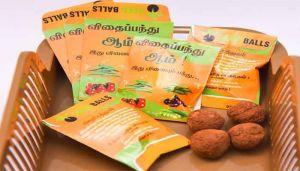 Buy Ridge Gourd Seed Balls Online - hbkonline.in